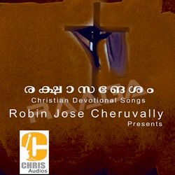 Listen to Eekanaayi songs from Rakshasandesam