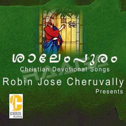 Listen to Ziyon Manavalan songs from Salom Puram