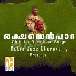 Listen to Anikoru Thuna Neeye songs from Rakshayen Para