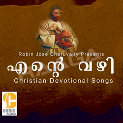Listen to Thottodu songs from Ente Vazhi