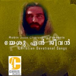 Listen to Ethratholam songs from Yesu En Jeevan