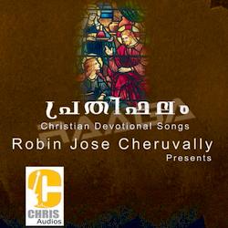 Listen to Thenilum songs from Prathibhalam