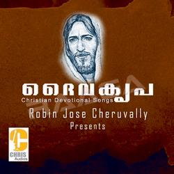 Listen to Thirumumpil songs from Daivakripa
