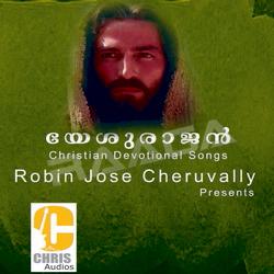 Listen to Unaruka songs from Yesurajan