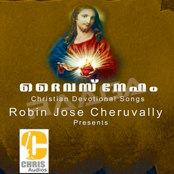 Listen to Vaazthuka songs from Daivasneham