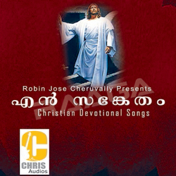 Listen to Veededuppan songs from En Sanketham