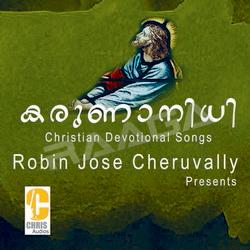 Listen to Karunanidhi songs from Karunanidhi