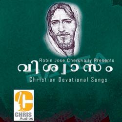 Listen to Enikkayi songs from Viswasam