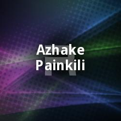 Mashrikkil Maghribil songs