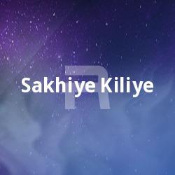 Listen to Alhamdurillahi songs from Sakhiye Kiliye