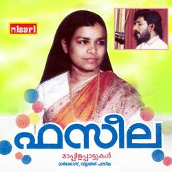 Listen to Urathiya songs from Fazila (Mappila Songs)