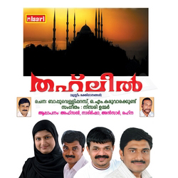 Listen to Zoorenna songs from Thahleel (Mappila Songs)