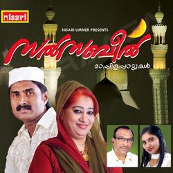 Listen to Labbaikkalla songs from Sal Sabeel (Mappila Songs)