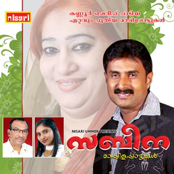 Listen to Chembanineer songs from Sabeena (Mappila Songs)