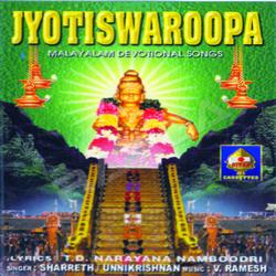 Jyoti Swarpoopaa songs