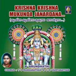 Krishna Krishnaa Mukundaa Janaardanaa