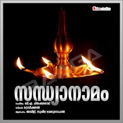 Listen to Kanakakireetam songs from Sandhyaa Naamam
