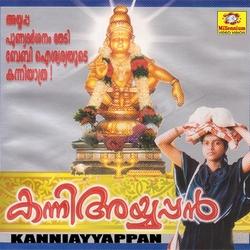 Kanni Ayyappan
