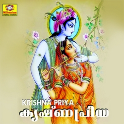 Listen to Raadhe Raadhe songs from Krishnapriya