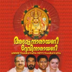 Amme Narayana Devi Narayana - Vol 2