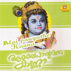 Listen to Sree Lakshmi Nadhan songs from Alaipayuthe Kanna - Vol 1