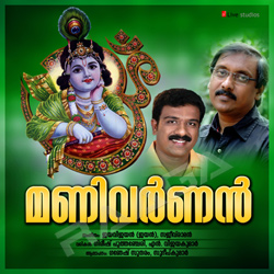 Listen to Dhyaparathil songs from Manivarnan