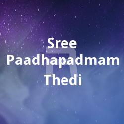 Listen to Kunhe Kettalum songs from Sree Paadhapadmam Thedi