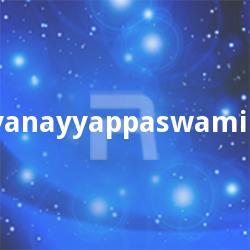 Listen to Ningaloppam Poratte songs from Ayyanayyappaswamikke