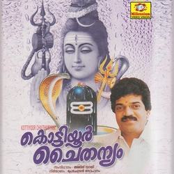 Listen to Kottiyoorambalam songs from Kottiyoor Chaithanyam