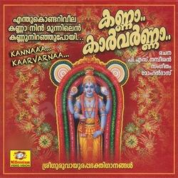 Listen to Endhu Kondariveela songs from Kanna Kaarvarna
