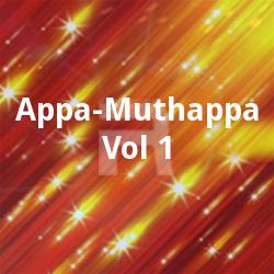 Listen to Aathmavil songs from Appa Muthappa - Vol 1