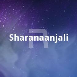 Naagendrahara songs
