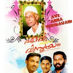 Listen to Akaloka songs from A.V Mohammed Enna Vismayam (Mappila Songs)