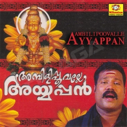 Listen to Pambaganapathi songs from Ambilipoovalle Ayyappan