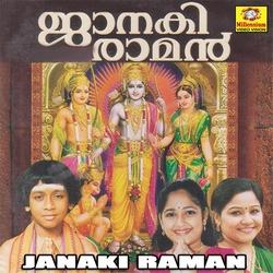 Listen to Seethadeviye songs from Janaki Raman