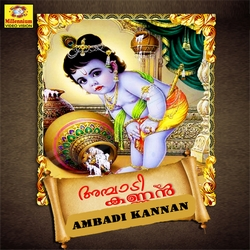 Listen to Ambadi songs from Ambadikannan