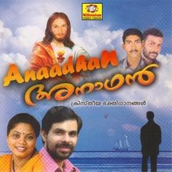 Anaadhan