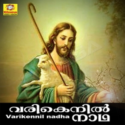 Listen to Tame Me Lord songs from Varikennil Nadha