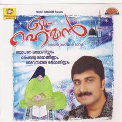 Listen to Arhamurahim songs from Oh Rahman