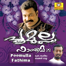 Listen to Snehathin songs from Poomulla Fathima - Vol 1