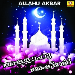 Listen to Ka Abalayam songs from Allahu Akbar