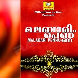 Listen to Manikyam songs from Malabari Penne Remix