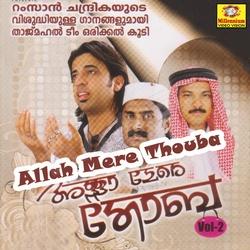 Listen to Mizhikal Nanay songs from Allah Mera Tauba - Vol 2
