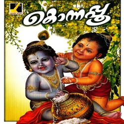 Listen to Pokalle songs from Konnapoo