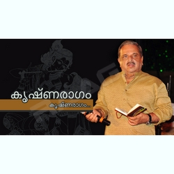 Listen to Unnikannanu songs from Krishnaragam