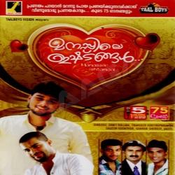 Listen to Omale Nee songs from Manassile Ishtangal (Mappila Album)