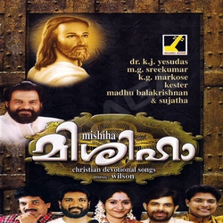 Devalayamani songs
