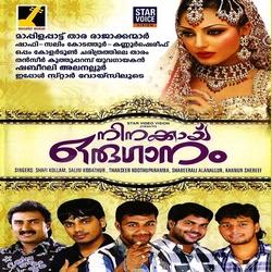 Listen to Kozhikode songs from Ninakkai Oru Ganam (Mappila Album)