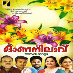Listen to Atham Patihnnu songs from Onanilavu
