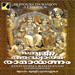 Listen to Ravanashuka Samvadham songs from Sampoorna Adhyathma Ramayanam